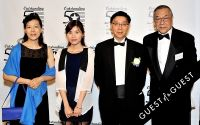 Outstanding 50 Asian Americans in Business 2014 Gala #307
