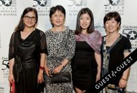 Outstanding 50 Asian Americans in Business 2014 Gala #367