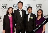 Outstanding 50 Asian Americans in Business 2014 Gala #377