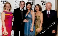 Outstanding 50 Asian Americans in Business 2014 Gala #412