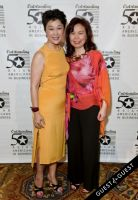 Outstanding 50 Asian Americans in Business 2014 Gala #432