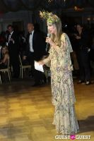 Save Venice Enchanted Garden Ball #178