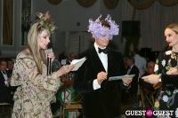 Save Venice Enchanted Garden Ball #173
