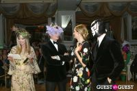 Save Venice Enchanted Garden Ball #177