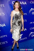 Oceana's Inaugural Ball at Christie's #25