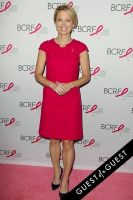 Breast Cancer Foundation's Symposium & Awards Luncheon #2