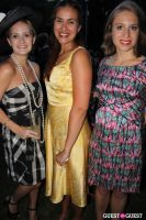 The Frick Collection's Summer Garden Party #27