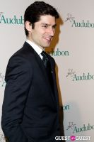 The National Audubon Society Annual Gala Dinner #13