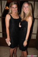 The Frick Collection's Summer Garden Party #4