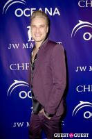 Oceana's Inaugural Ball at Christie's #15