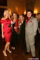 American Heart Association's Annual PULSE Gala #1
