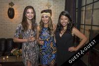 You Should Know Launch Party Powered by Samsung Galaxy 1 #1