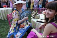 The Frick Collection's Summer Garden Party #56