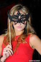 Courtney's 2013 Masquerade Birthday Party #2