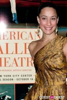 American Ballet Theatre Opening Night Fall Gala #78