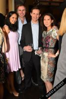 The 2015 MINDS MATTER Of New York City Soiree #152