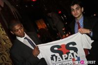 S.O.S. Japan 1 Oak Fundraiser #34