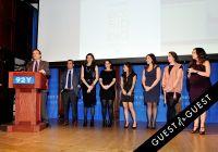 92Y's Emerging Leadership Council second annual Eat, Sip, Bid Autumn Benefit  #29
