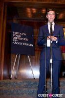 The New York Observer 25th Anniversary #88