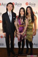 Asia Society Awards Dinner #92