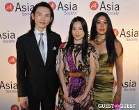 Asia Society Awards Dinner #93