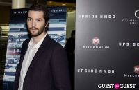"Quintessentially hosts ""UPSIDE DOWN"" - Starring Kirsten Dunst and Jim Sturgess #27"
