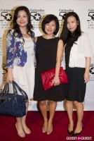 Outstanding 50 Asian Americans in Business 2013 Gala Dinner #376
