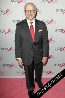 Breast Cancer Foundation's Symposium & Awards Luncheon #32