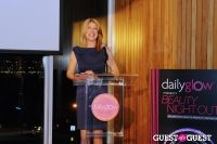 Daily Glow presents Beauty Night Out: Celebrating the Beauty Innovators of 2012 #95