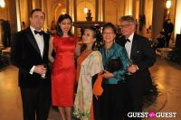 Frick Collection Spring Party for Fellows #16