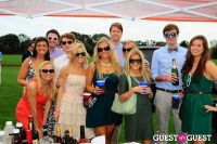 The 27th Annual Harriman Cup Polo Match #79