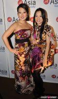Asia Society Awards Dinner #51