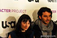 Meredith Garcia, Yigal Azrouel