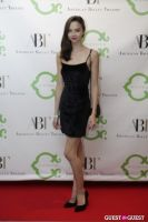 The 4th Annual American Ballet Theatre Junior Turnout Fundraiser #48