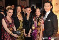 Asia Society Awards Dinner #63