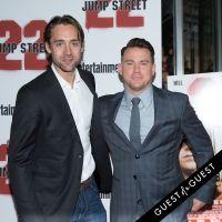 22 Jump Street Premiere #45
