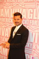 MAC Viva Glam Launch with Nicki Minaj and Ricky Martin #14