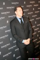 Audemars Piguet Royal Oak 40 Years New York City Exhibition Gala #45