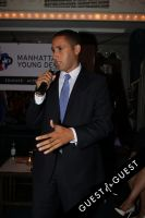Manhattan Young Democrats: Young Gets it Done #166