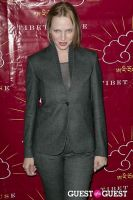 The 10th Annual Tibet House US Benefit Auction #11