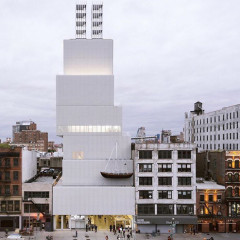 The New Museum's 40th Anniversary Weekend