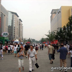 Ni Hao From Beijing: Wangfujing