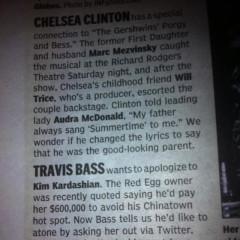 Nightlife News Roundup, January 17th, 2012