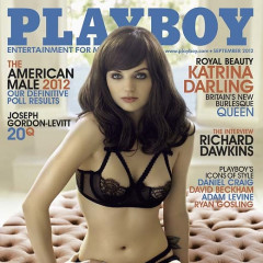 Eavesdropping In: Kate Middleton's Cousin Gets Naked For 'Playboy'; Anal Tattoos Are A Thing Now; Tim Tebow's