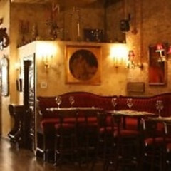 NYC's Best Themed Bars