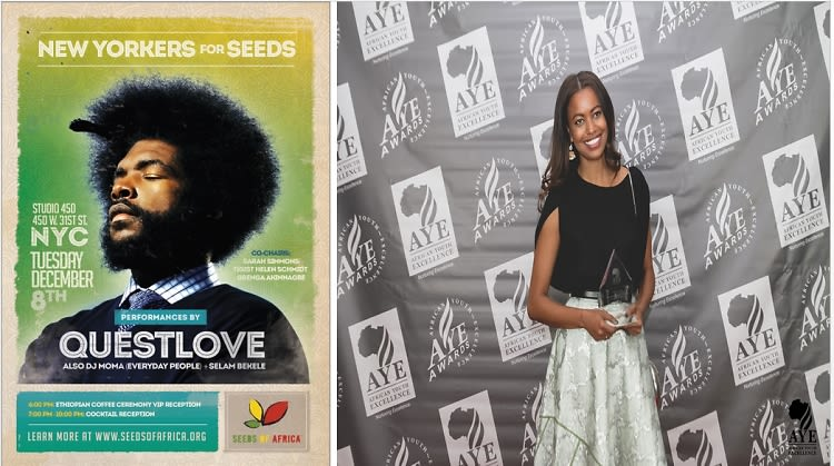 5 Reasons Why You Should Attend The New Yorkers For Seeds Fundraiser