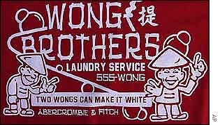 Two Wongs Can Make A White