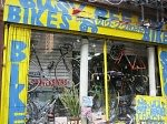 busy bee\'s bikes