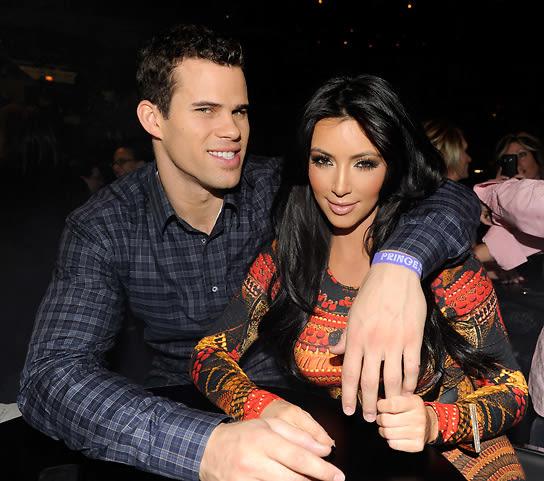 Kim Kardashian Wedding Gift: The Top 5 Most Outrageous Items On Kim Kardashian's