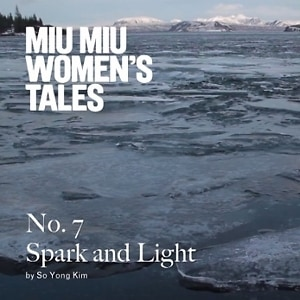Miu Miu presents the Women's Tales Premiere